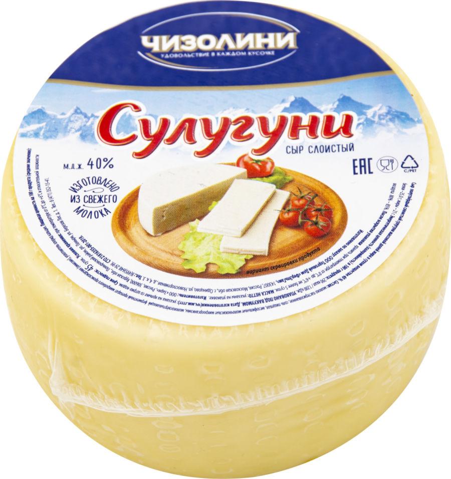 Отзывы о Сыр Чизолини Сулугуни 40% 300г