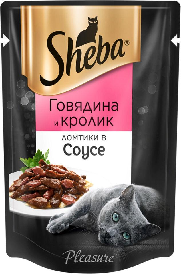 Корм для кошек Sheba Pleasure Ломтики из говядины и кролика в соусе 85г