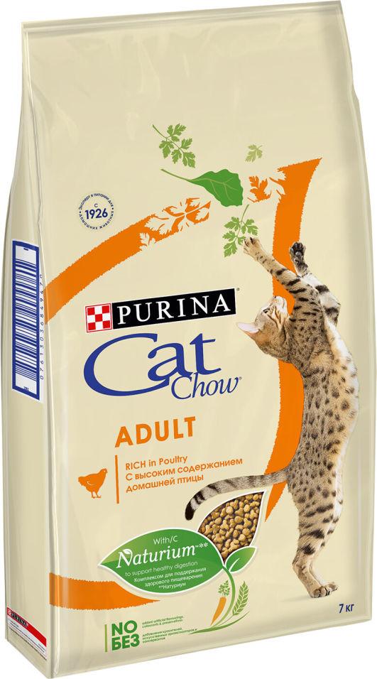 Сухой корм для кошек Cat Chow с домашней птицей 7кг