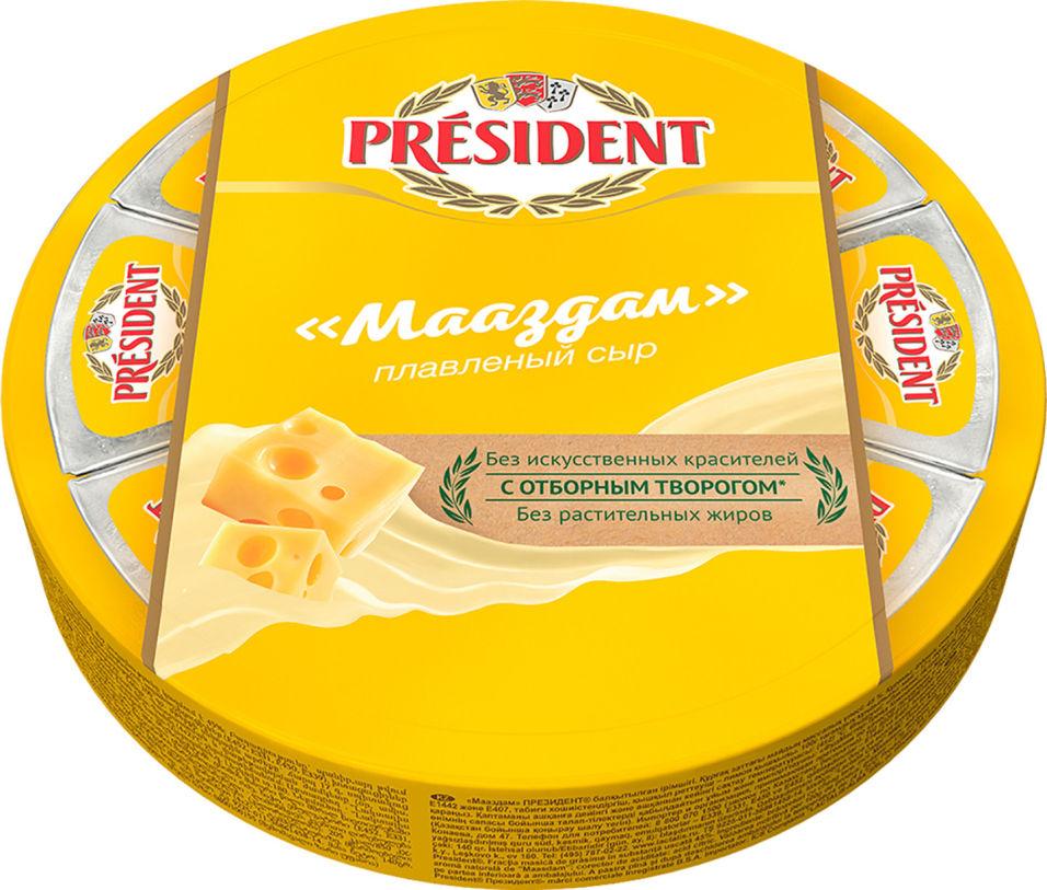 Отзывы о Сыре плавленом President Мааздам 45% 140г
