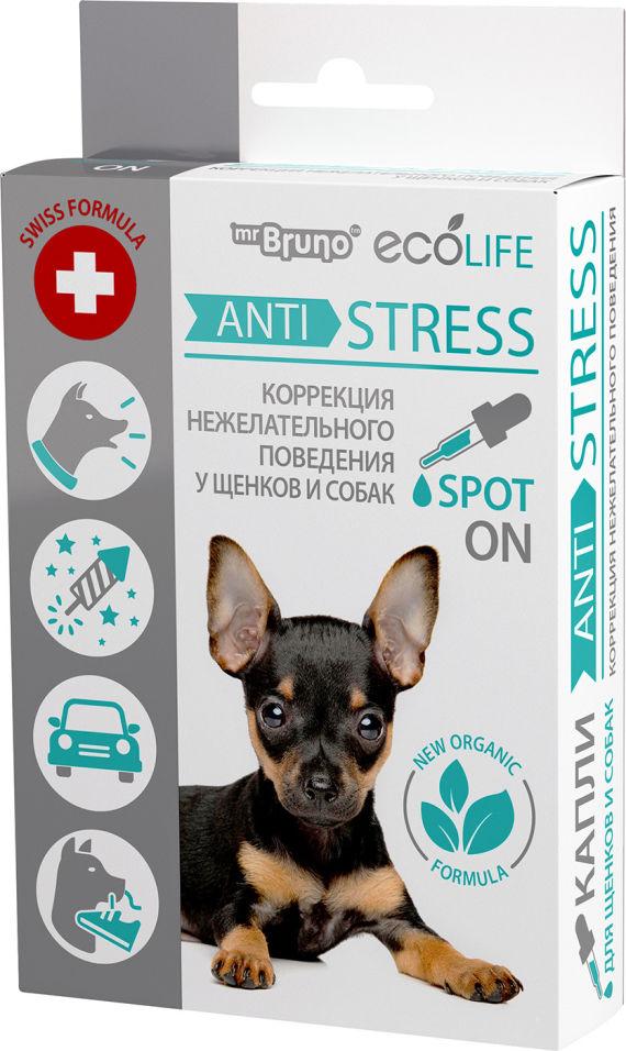 Капли для собак Мr. Bruno Ecolife AntiStress Коррекция поведения 10мл