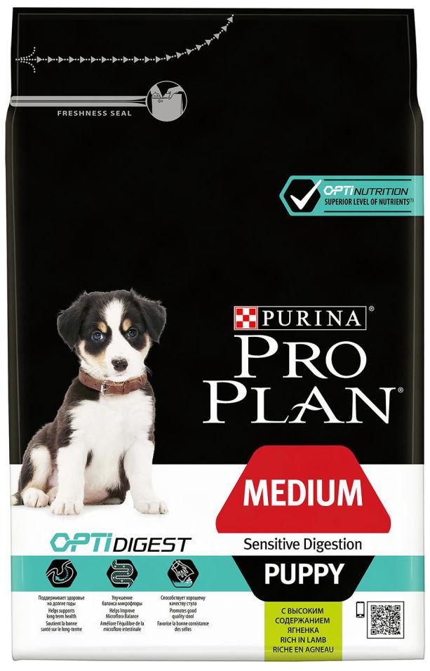 Сухой корм для щенков Pro Plan Optidigest Medium Puppy Sensitive с ягненком и рисом 3кг