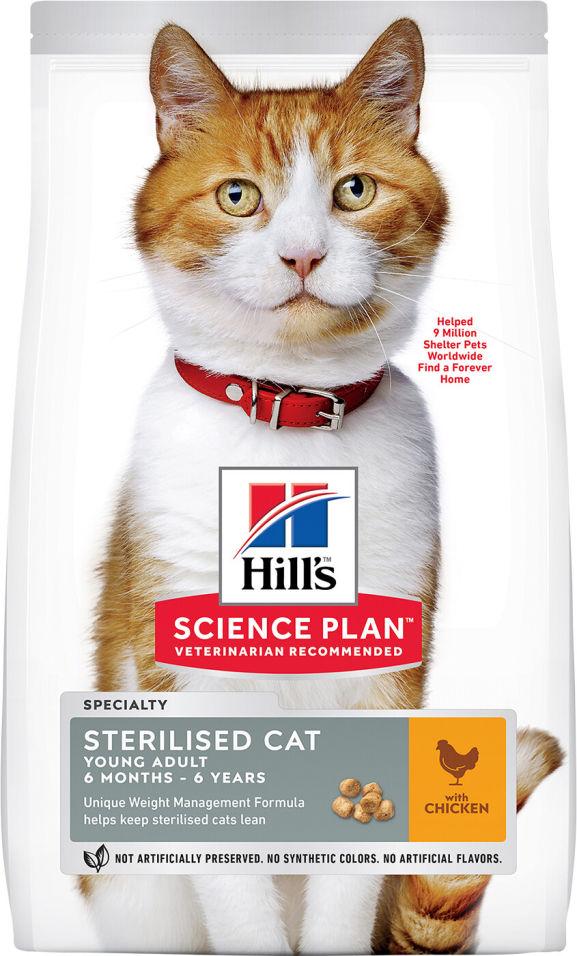 Сухой корм для кошек Hills Science Plan для стерилизованных для профилактики МКБ Курица 10кг