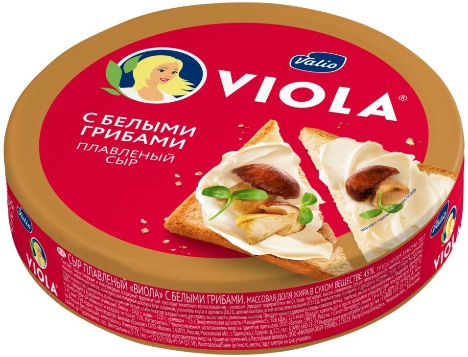 Отзывы о Сыре плавленом Viola с белыми грибами 45% 130г
