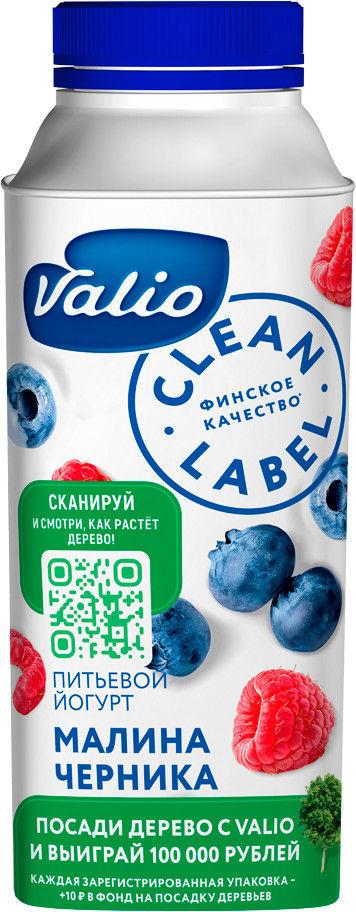 Отзывы о Йогурте питьевом Valio с малиной и черникой 0.4% 330мл