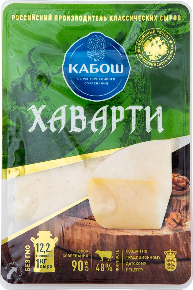 Отзывы о Сыр Кабош Хаварти 48% 150г