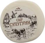 Сыр Denmax Сулугуни 40% 300г