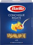 Макароны Barilla Conchiglie Rigate 450г