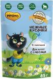 Корм для котят Мнямс Фермерская ярмарка нежные кусочки с телятиной 85г