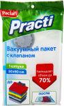 Пакет вакуумный Paclan Practi с клапаном 50*60см