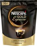 Кофе растворимый Nescafe Gold Espresso 70г