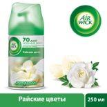 Сменный баллон для Air Wick Freshmatic Райские цветы 250мл