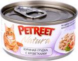 Корм для кошек Petreet Куриная грудка с креветками 70г