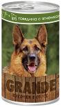 Корм для собак Vita pro Grande в соусе с ягненком и говядиной 1.25кг