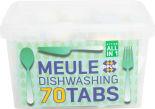 Таблетки для посудомоечных машин Meule All In1 70шт