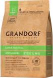 Сухой корм для собак Grandorf Adult mini Ягненок с рисом 3кг