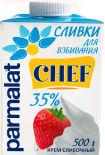 Сливки Parmalat для взбивания 35% 500мл