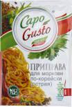 Приправа Capo di Gusto для моркови по-корейски острая 30г