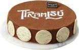 Торт Cream Royal Тирамису классический 1кг