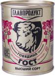 Говядина Главпродукт тушеная Высший Сорт 338г