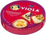 Сыр плавленый Viola ассорти Французское избранное 45% 130г