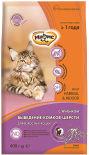 Сухой корм для кошек Мнямс Hairball&Indoor для домашних кошек для выведения шерсти с ягненком 400г