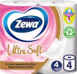 Туалетная бумага Zewa Ultra Soft 4 рулона 4 слоя