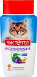 Шампунь для кошек Чистотел восстанавливающий 220мл