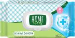 Салфетки влажные Home Story антибактериальные 100шт