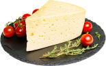 Сыр Радость вкуса Топленое молочко 45% 0.2-0.4кг