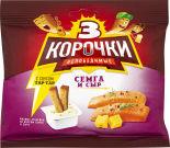 Сухарики Три Корочки Семга и сыр 60г с соусом тартар 25мл
