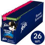 Влажный корм для кошек Felix Аппетитные кусочки с кроликом в желе 26шт*85г