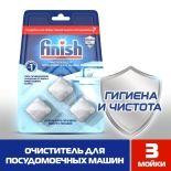 Очиститель для посудомоечных машин Finish в таблетках 3шт