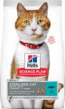 Сухой корм для стерилизованных кошек и кастрированных котов Hills Science Plan Sterilised Cat с тунцом 10кг