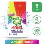 Стиральный порошок Ariel Color автомат 20 стирок 3кг