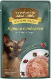 Корм для кошек Деревенские лакомства Курица с индейкой в нежном соусе 85г