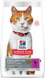 Сухой корм для стерилизованных кошек и кастрированных котов Hills Science Plan Sterilised Cat с уткой 300г