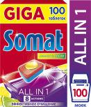Таблетки для посудомоечных машин Somat All-in-1 Лимон и Лайм 100шт