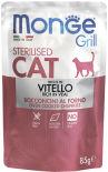 Корм для кошек Monge Cat Grill Pouch Итальянская телятина 85г