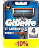 Кассеты для бритья Gillette Fusion Proglide 4шт