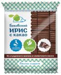 Ирис Бековские сладости сладости с какао 150г