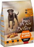 Сухой корм для собак Pro Plan Duo Delice Medium&Large Adult для средних и крупных пород с говядиной 2.5кг
