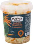 Капуста Маркет Перекресток Квашеная с морковью 500г