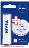 Бальзам для губ Nivea Интенсивная защита 4.8г