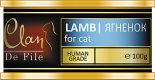 Корм для кошек Clan De File Ягненок 100г