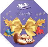 Шоколад Milka Молочный в форме яйца 94.5г