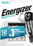 Батарейки Energizer Maximum AAA 4шт
