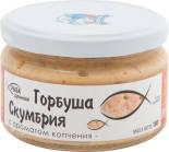 Горбуша-Скумбрия Европром Рыба рубленая с ароматом копчения 180г