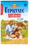 Хлопья Русский Продукт Геркулес быстрого приготовления овсяные 420г
