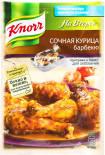 Сухая смесь Knorr На Второе Сочная курица барбекю 26г